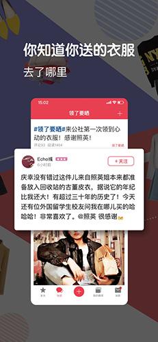 發光公社app截圖3