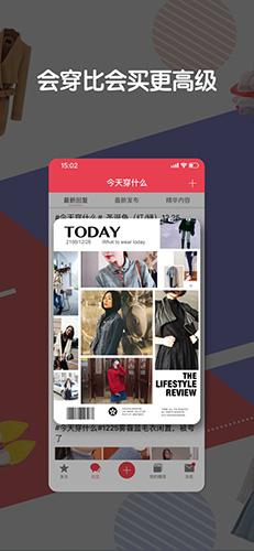 發光公社app截圖4