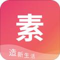 素店app