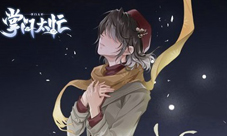 古风乙女恋爱手游《掌门太忙》6月19日开启删档测试