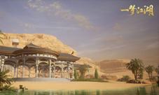 沙海绿洲《一梦江湖》新门派伽蓝场景曝光
