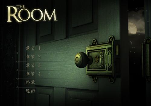 蜂巢游戏将刊行《未上锁的房间》安卓中文版