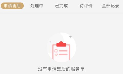 小米有品app是正品吗2