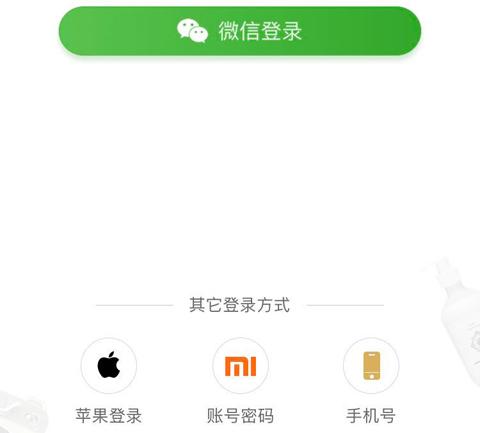 小米有品app密码忘记了怎么办