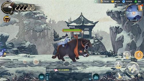 剑网3:指尖江湖12