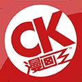 漫畫王app