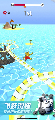 水上乐园截图2