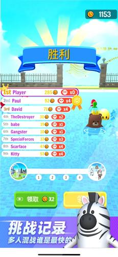 水上乐园截图5