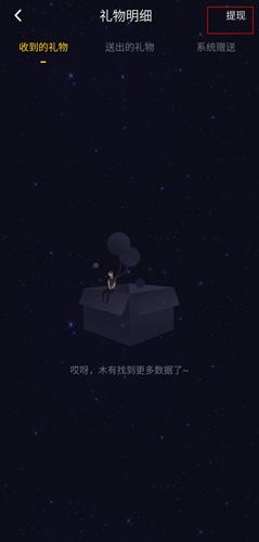 恋爱物语图片3