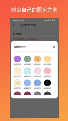 彩羽app截图3
