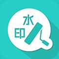 去水印王app