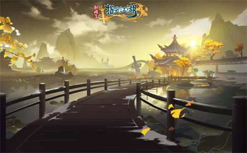 剑网3:指尖江湖2