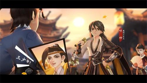 剑网3:指尖江湖3