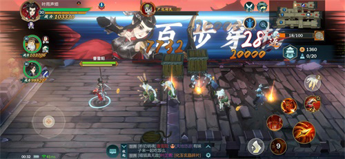 剑网3:指尖江湖8