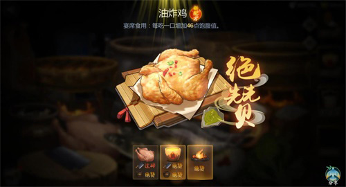 剑网3:指尖江湖10