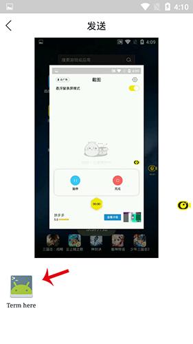 錄屏高手app怎么保存到相冊3