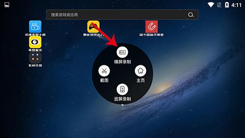 錄屏高手app怎么錄和平精英2