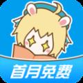 漫畫臺app