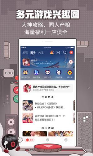 網易大神app截圖1