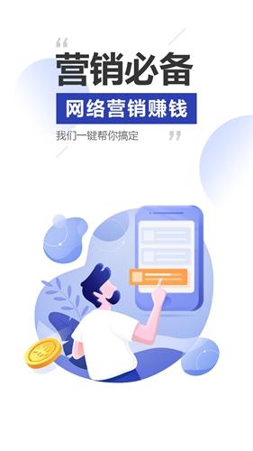 雷电云手机app截图1