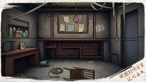 猫与密室截图2