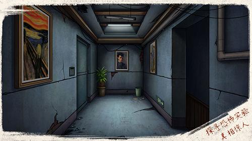 猫与密室截图3