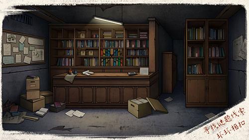 猫与密室截图4