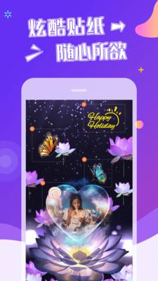 卡点视频app截图4