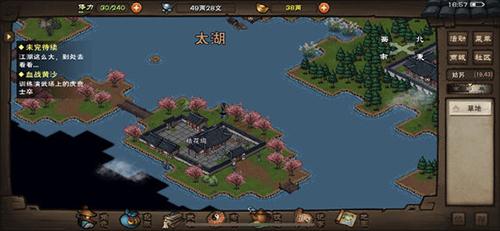 烟雨江湖桃花坞图片