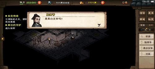 烟雨江湖桃花图片1