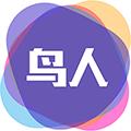 鳥人助手app官方版