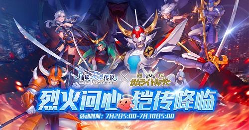 「ROx魔神坛斗士」活动主Banner