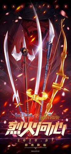 「ROx魔神坛斗士」武器海报