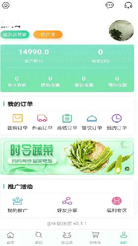 啪啪淘生活通app截图5