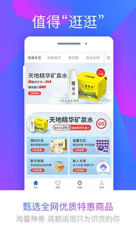 蓝晶社app截图4