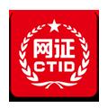 CTID官方APP