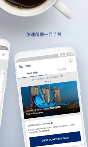 SingaporeAir app截图2