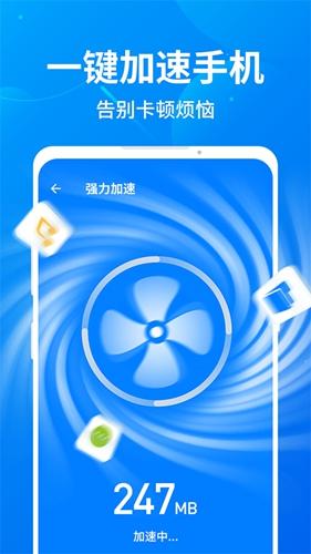 趣加速管家app截图4