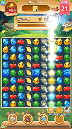 水果藏宝队截图3