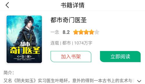 派比小说app3