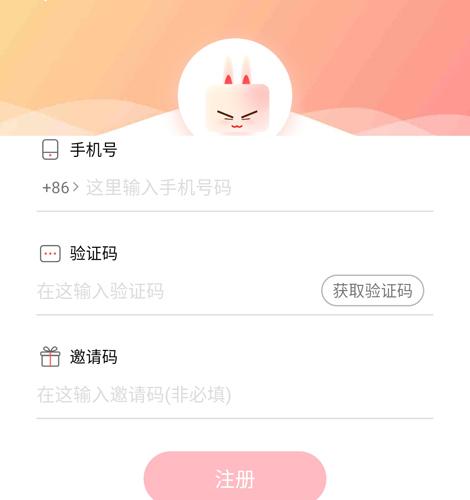 阅扑小说阅读器app1
