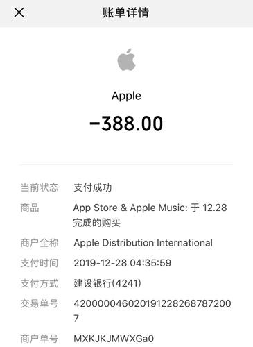 墨鱼小说app1