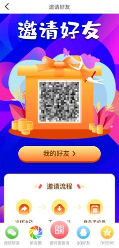 墨鱼小说app6