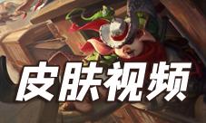 王者荣耀猪八戒西部大镖客视频 战令皮肤试玩动画