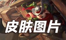 王者荣耀猪八戒西部大镖客海报 高清图片展示
