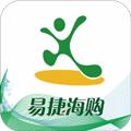 易捷海购app