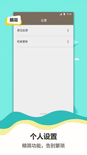 诸葛计算器app截图3