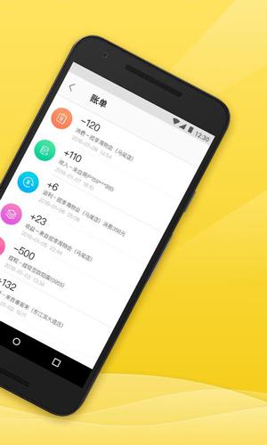 云生活app截图2