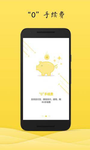 云生活app截图4