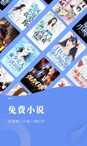 瘋狂小說app截圖1